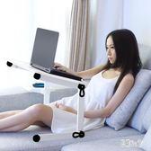 電腦桌床上用宿舍大學生懶人可折疊桌升降支架床上小書桌zzy4840『易購3c館』