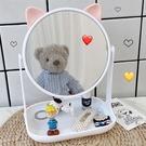 化妝鏡 韓風ins少女心桌面臺式化妝鏡歐式宿舍公主鏡美容梳妝鏡子帶收納【快速出貨】