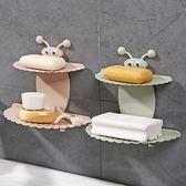浴室免打孔雙層吸盤肥皂盒創意壁掛肥皂架瀝水香皂盒衛生間置物架  ys1195『寶貝兒童裝』