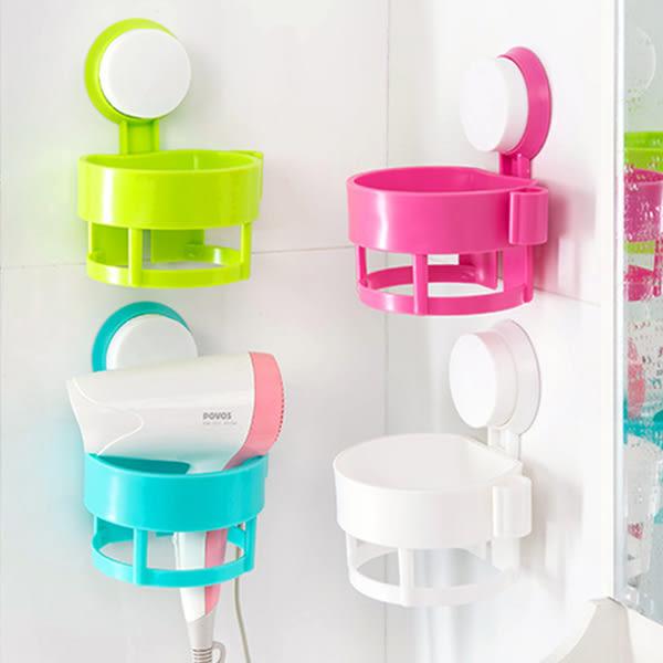 浴室用品 炫彩吸盤式吹風機架 強力吸盤 電線 插頭卡設計位 衛浴設備 置物架【ZRV084】收納女王