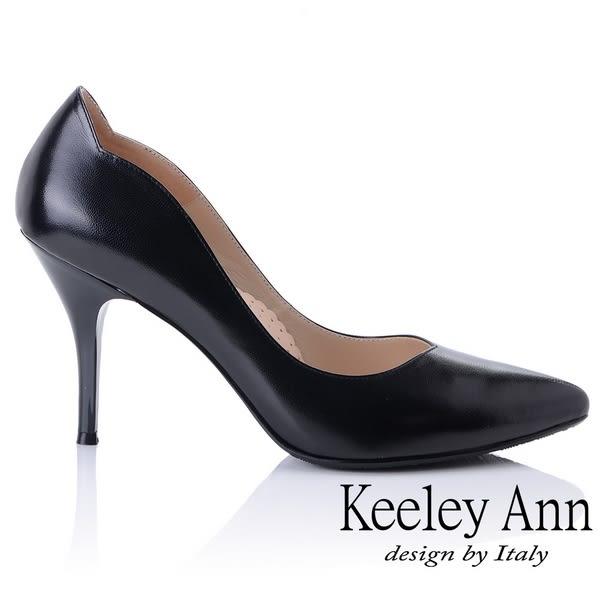 ★2018秋冬★Keeley Ann簡約美感~U形鞋緣素色全真皮尖頭高跟鞋(黑色)