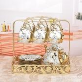 歐式咖啡杯套裝家用咖啡器具冷水壺套裝陶瓷咖啡杯客廳酒櫃擺件 韓慕精品 YTL