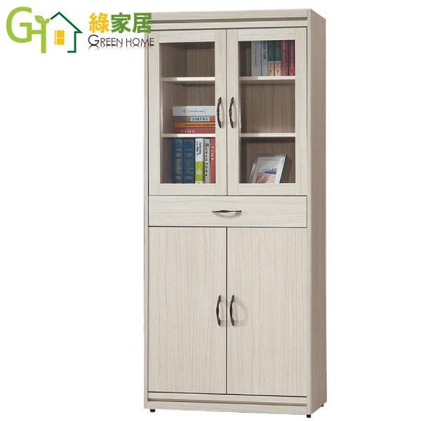 【綠家居】謝爾茲 雪松色2.7尺四門書櫃