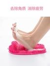 網紅洗腳神器地貼式家用按摩腳墊懶人刷腳去死皮墊子搓腳板可懸掛 城市科技DF
