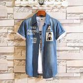 牛仔襯衫男士短袖夏季薄款寸衫韓版修身半袖潮流帥氣青少年襯衣服 熊貓本