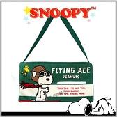 【愛車族】SNOOPY 史奴比帆布質地面紙盒套 (薄型) 飛行員