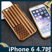 iPhone 6/6s 4.7吋 木紋雕殼保護套 實木硬殼 木質彩繪紋路 卡扣兩件式 手機套 手機殼 背殼 外殼