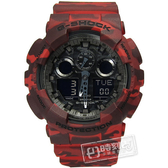 G-SHOCK CASIO / GA-100CM-4A / 卡西歐 迷彩圖騰 世界時間 雙顯 防水200米 運動衝浪 橡膠手錶 紅色 50mm
