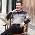 爸爸秋裝上衣長袖t恤男夏40-50歲中老年人男裝春秋季中年男士衣服  范思蓮恩
