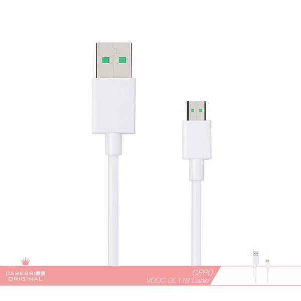 OPPO 原廠VOOC DL118 閃充數據傳輸線/電源 連接線/ Micro USB充電線/QC 2.0/R9/R9S/R7S/R7/R5