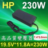 HP 高品質 230W 圓孔針 變壓器 ASUS ROG G20AJ-DE14S Desktop PC , MSI GFX72V GE62MVR , ADP-230EB T,ADP-230CB B
