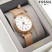 FOSSIL Carlie 公司貨 優雅彩貝米蘭帶手錶手鍊套組 玫瑰金 附贈手鍊 珍珠貝面盤 ES4443SET【時間玩家】
