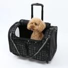 【PET PARADISE 寵物精品】Field Glide 《上開式天窗》黑色皇冠四輪拉桿車【大-8kg】