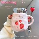 馬克杯 可愛網紅卡通草莓水杯子少女心學生陶瓷杯帶蓋辦公室馬克杯創意萌 晶彩
