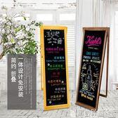 寫字板 復古做舊立式小黑板商場奶茶店會所餐廳菜單宣傳板上新廣告板畫板JD BBJH