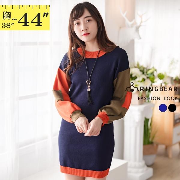 連身裙--活潑俏皮撞色拼接袖上小口袋裝飾針織洋裝(黑.藍XL-2L)-A394眼圈熊中大尺碼
