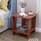 小茶几 小茶幾簡約現代迷你小戶型客廳茶臺邊幾角幾臥室床頭櫃桌子小方幾 麥琪