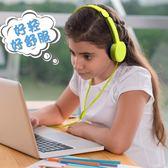 專用耳機頭戴式耳麥可愛卡通保護兒童聽力無線話筒帶麥學英語便攜 新知優品