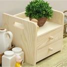 實木辦公桌面收納盒抽屜式臥室儲物盒辦公室書桌上雜物整理置物架【限時八五折鉅惠】