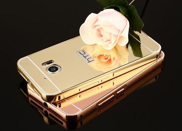 電鍍邊框+鏡面 HTC Desire 626/826手機殼 保護殼 手機邊框  金屬殼
