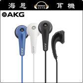 【海恩特價 ing】AKG Y15 經典型號 重新定義 半開放耳塞式耳機 公司貨保固 (藍/白/黑)