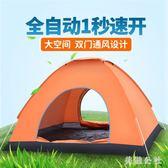 帳篷 戶外露營野營帳篷超輕野外帳篷 ZB1389『美鞋公社』