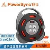 PowerSync群加 TX4AF310 3P 工業用1開4插輪座延長線 10M(黑灰/橘線)