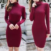 洋裝 連身裙韓版百搭高領加厚針織裙包臀裙