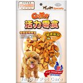 【寵物王國】活力零食-CR61起司雞肉三角切片200g