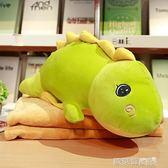 毛絨玩具 恐龍抱枕被子兩用多功能個性可愛空調被靠枕靠墊午睡枕三合一 IGO 【美物居家館】