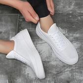 男鞋子 休閒鞋 新款厚底韓版小白鞋男透氣男士白色百搭潮板鞋《印象精品》q1429