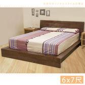 (6x7尺)床架 雙人床架 實木風化床架 / 深色 【赫拉居家】