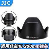 遮光罩 JJC佳能EW-78D配件單反70D 80D 60D 760D鏡頭18-200遮光罩 72mm