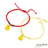 J'code真愛密碼 黃金聚福袋中國結手鍊(小)+聚福袋黃金手鍊