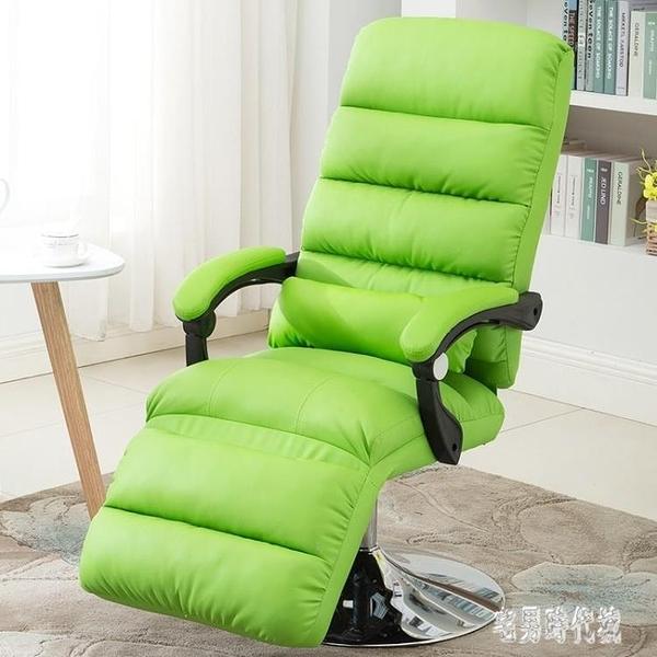美容椅可平躺懶人午休椅多功能美容沙發椅紋繡面膜體驗椅躺椅家用IP4138【宅男時代城】