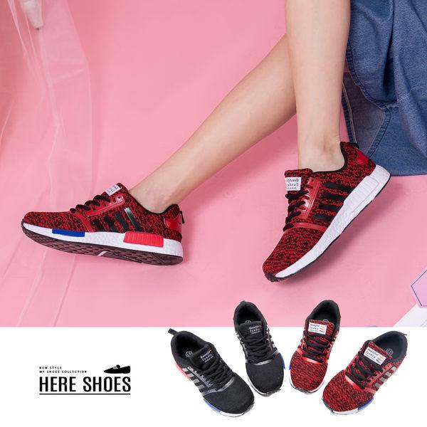 [Here Shoes]休閒鞋-校園流行款透氣網布綁帶舒適潮鞋運動休閒鞋 ─AJ68058