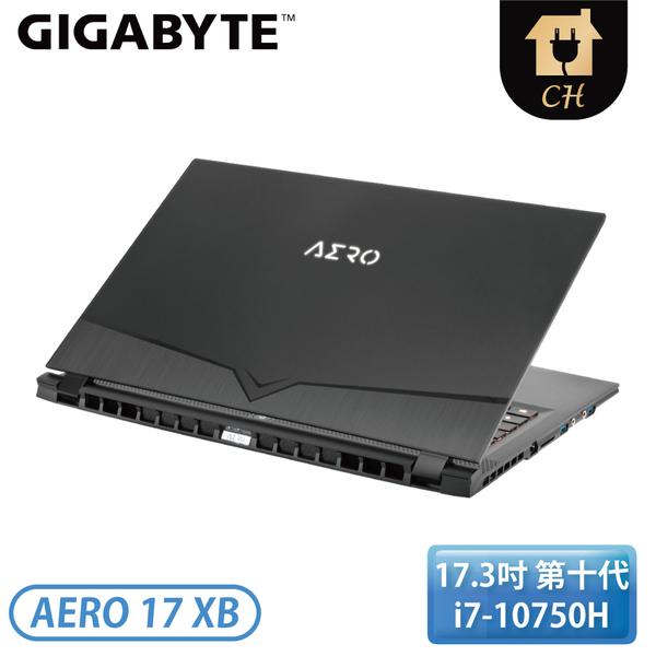 [GIGABYTE 技嘉]17.3吋 創作者筆電-黑 AERO 17 XB