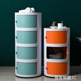 邊幾 臥室簡約夾縫北歐ins圓形收納櫃塑料多層床頭櫃浴室櫃置物架邊櫃YTL 皇者榮耀3C