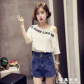 短袖T恤女漏肩上衣夏裝新款小心機一字領露肩寬鬆韓版學生打底衫 韓風物語