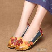 四季豆豆鞋春夏復古花朵平底手工單鞋軟底女鞋豆豆鞋女牛筋底四季鞋 喵小姐