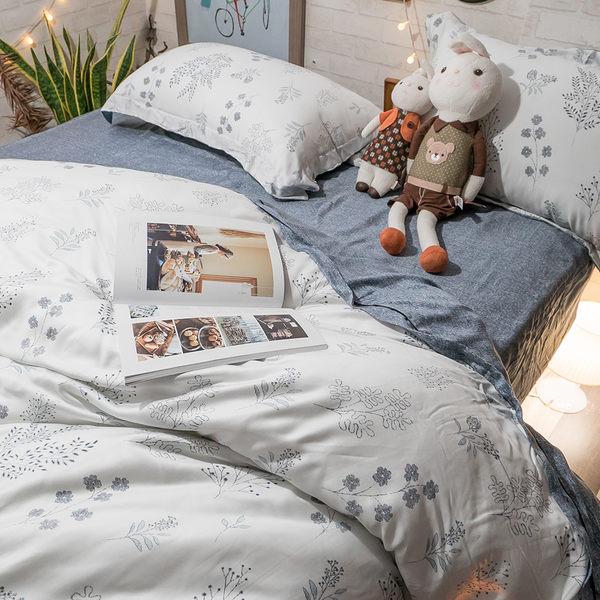 天絲床組 silicon-forest S4單人薄床包與兩用被三件組(40支)  100%天絲 棉床本舖