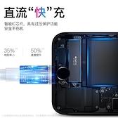 joyroom 蘋果數據線iPhone11快充6s手機12充電線7器8plus加長ipad正品11pro單頭8P短X平板xr沖電2米 夢幻小鎮