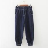 限時特購 秋季新款大碼女士哈倫褲胖MM高腰顯瘦雙扣半松緊腰束腳牛仔褲