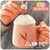 創意情侶陶瓷馬克杯可愛個性帶蓋勺牛奶咖啡杯子 TCB