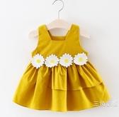 洋裝女童洋裝夏季裝2019新款短袖童裝背心裙子女寶寶公主裙0-1-2-3歲