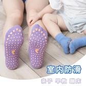 寶寶地板襪兒童軟底春夏