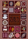 CHOCOLATE巧克力