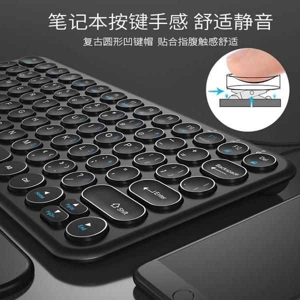 鍵盤BOW航世 巧克力靜音鍵盤有線 復古朋克圓鍵帽蘋果筆記本臺式電腦 618特惠