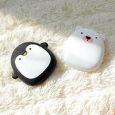 極地物種暖手寶 便攜USB可充電移動電源暖寶寶 禮物創意禮物隨身攜帶移動電源