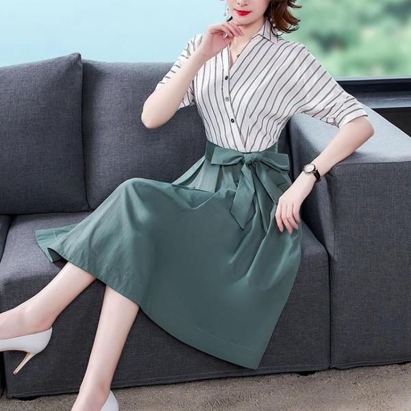 2021夏裝新款襯衫年輕媽媽套裙收腰大擺拼接條紋大碼氣質洋裝女 幸福第一站